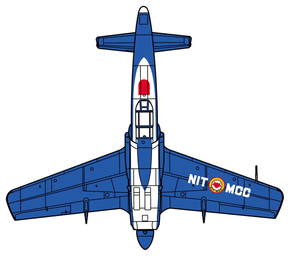 ああっ女神様っ 九州 J7W1 十八試 局地戦闘機 震電プラモデル(ハセガワクリエイター ワークス シリーズNo.SP456)商品画像_4