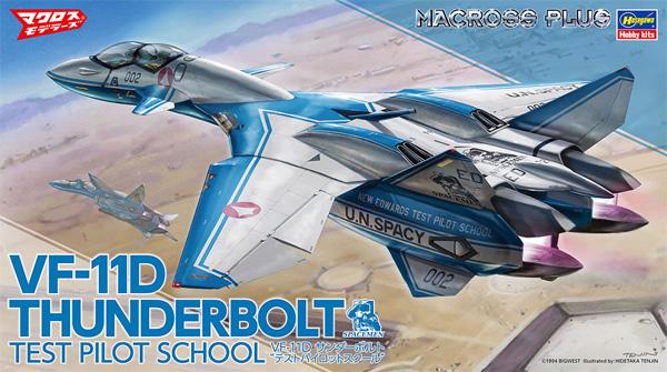 VF-11D サンダーボルト テストパイロットスクールプラモデル(ハセガワマクロスシリーズNo.65866)商品画像