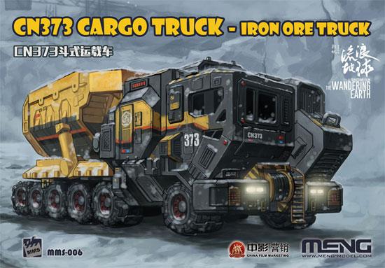 CN373 カーゴトラック 鉄鉱石輸送バスケットキャリア (流転の地球)プラモデル(MENG-MODELMovie Kits (ムービーキット)No.mms-006)商品画像