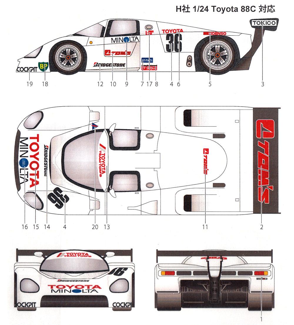 トヨタ 87C #36 Test Car 1987デカール(スタジオ27ツーリングカー/GTカー オリジナルデカールNo.DC1229)商品画像_1
