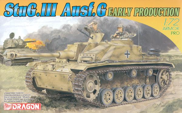 ドイツ 3号突撃砲 G型 初期生産型プラモデル(ドラゴン1/72 ARMOR PRO (アーマープロ)No.7283P)商品画像