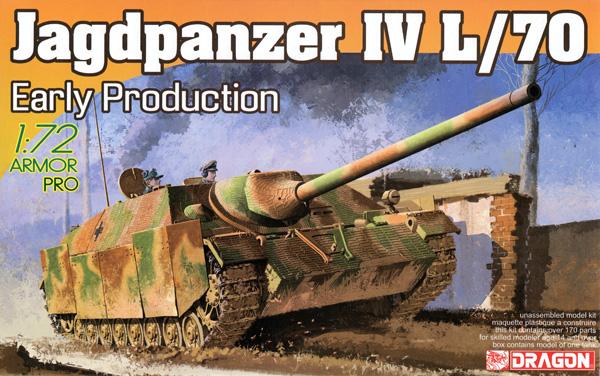 ドイツ 4号駆逐戦車 L/70 初期生産型プラモデル(ドラゴン1/72 ARMOR PRO (アーマープロ)No.7307)商品画像