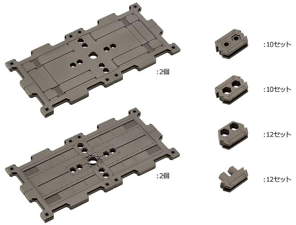 ブロックベース 02 パネルオプション Aプラモデル(コトブキヤヘキサギア ブロックベースNo.HG058)商品画像_1