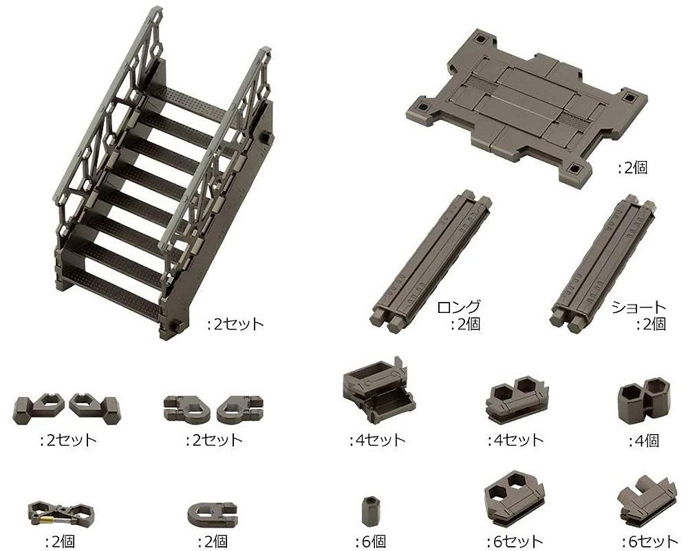 ブロックベース 03 リフトオプション Aプラモデル(コトブキヤヘキサギア ブロックベースNo.HG059)商品画像_1