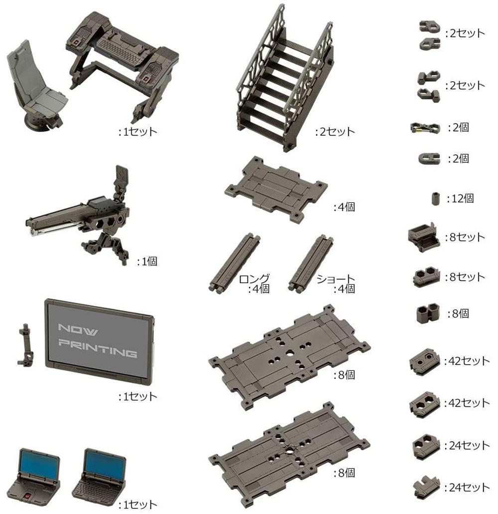 ブロックベース 01 DXヘッドクォータープラモデル(コトブキヤヘキサギア ブロックベースNo.HG060)商品画像_1