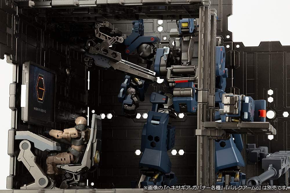 ブロックベース 01 DXヘッドクォータープラモデル(コトブキヤヘキサギア ブロックベースNo.HG060)商品画像_4