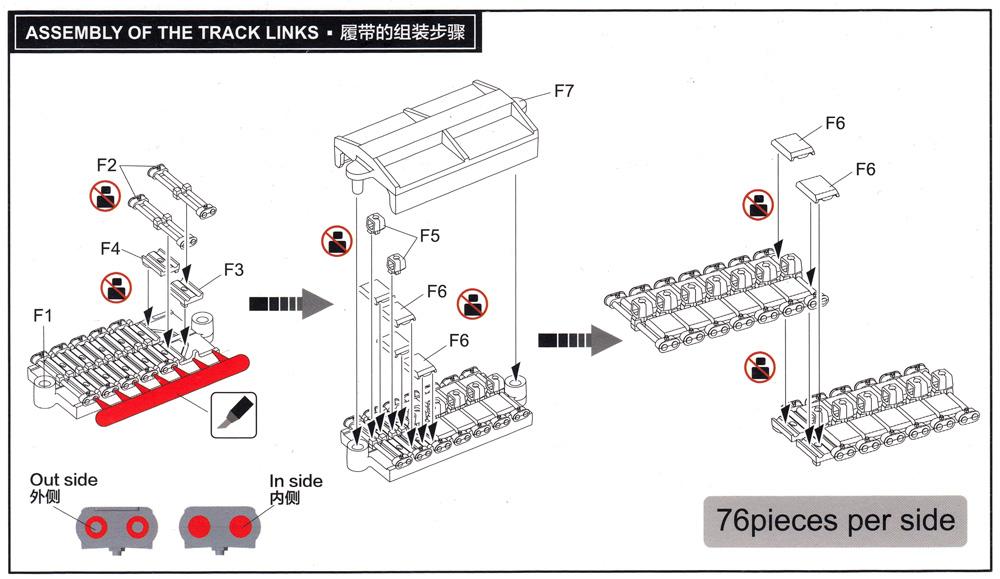HVSS T80 連結組立可動式履帯 (M4シャーマン用)プラモデル(ライ フィールド モデル可動履帯 (WORKABLE TRACK LINKS)No.RM-5034)商品画像_1