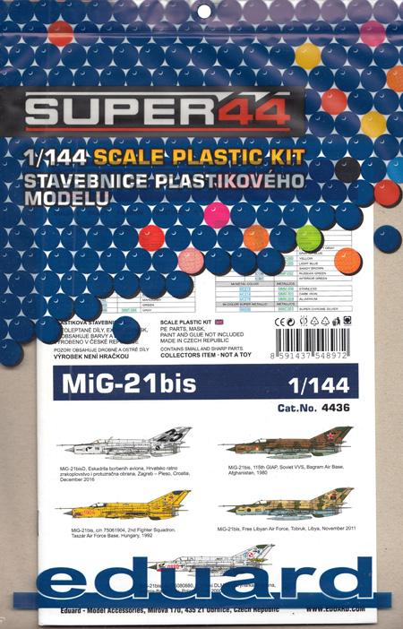 MiG-21bisプラモデル(エデュアルド1/144 SUPER44No.4436)商品画像