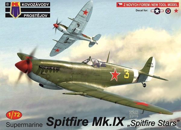 スピットファイア Mk.9 スピットファイア スターズプラモデル(KPモデル1/72 エアクラフト プラモデルNo.KPM0167)商品画像