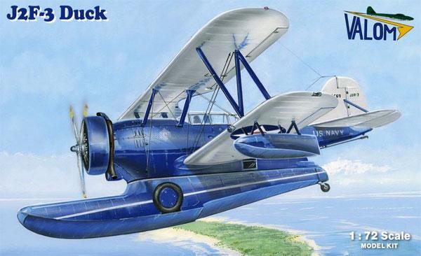 グラマン J2F-3 ダックプラモデル(バロムモデル1/72 エアクラフト プラモデルNo.72133)商品画像