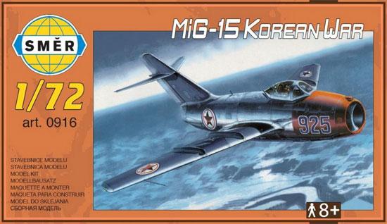 MiG-15 朝鮮戦争プラモデル(スメール1/72 エアクラフト プラモデルNo.0916)商品画像