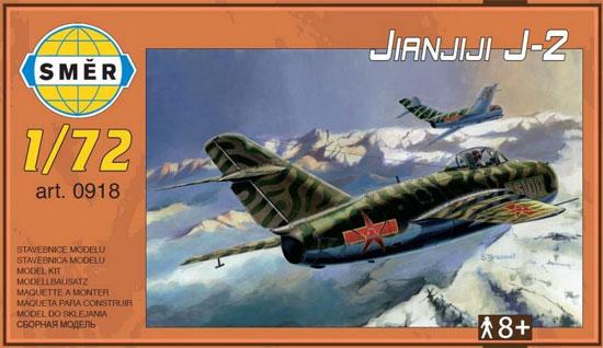 J-2プラモデル(スメール1/72 エアクラフト プラモデルNo.0918)商品画像