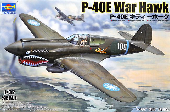 P-40E キティーホークプラモデル(トランペッター1/32 エアクラフトシリーズNo.02269)商品画像