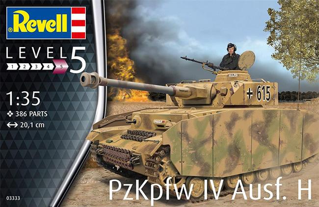 ドイツ 4号戦車H型プラモデル(レベル1/35 ミリタリーNo.03333)商品画像