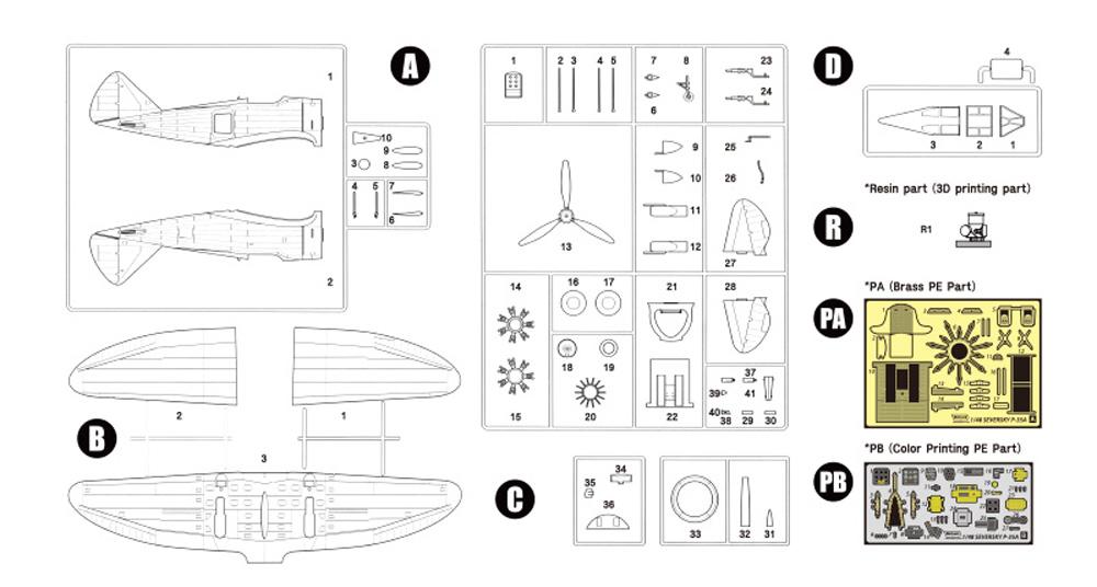 セバスキー P-35A USAAFプラモデル(ウルフパックウルフパックデザイン プレミアムエディションキットNo.WP14808)商品画像_1