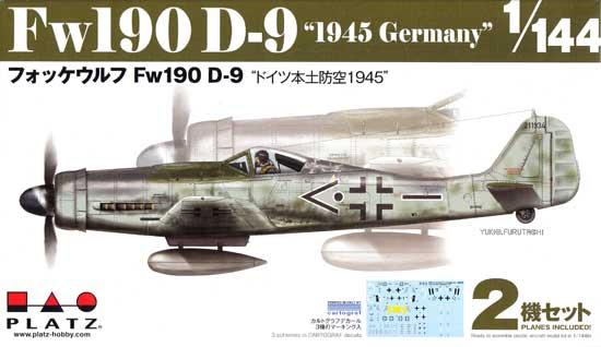 フォッケウルフ Fw190D-9 ドイツ本土防空 1945プラモデル(プラッツ1/144 プラスチックモデルキットNo.PDR-018)商品画像