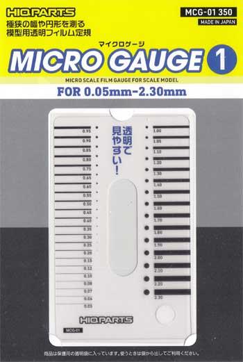 マイクロゲージ 1 0.005-2.3mmフィルム定規(HIQパーツスジボリ・工作No.MCG-001)商品画像