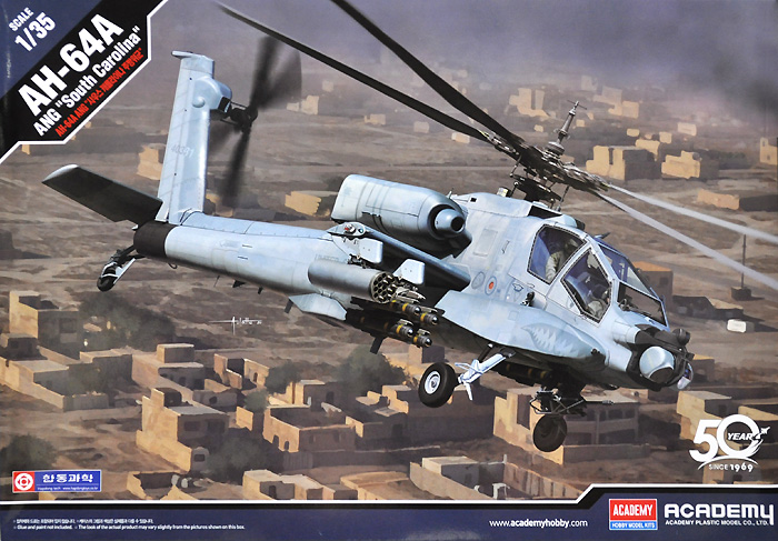 AH-64A アパッチ サウスカロライナ ANGプラモデル(アカデミー1/35 AircraftNo.12129)商品画像