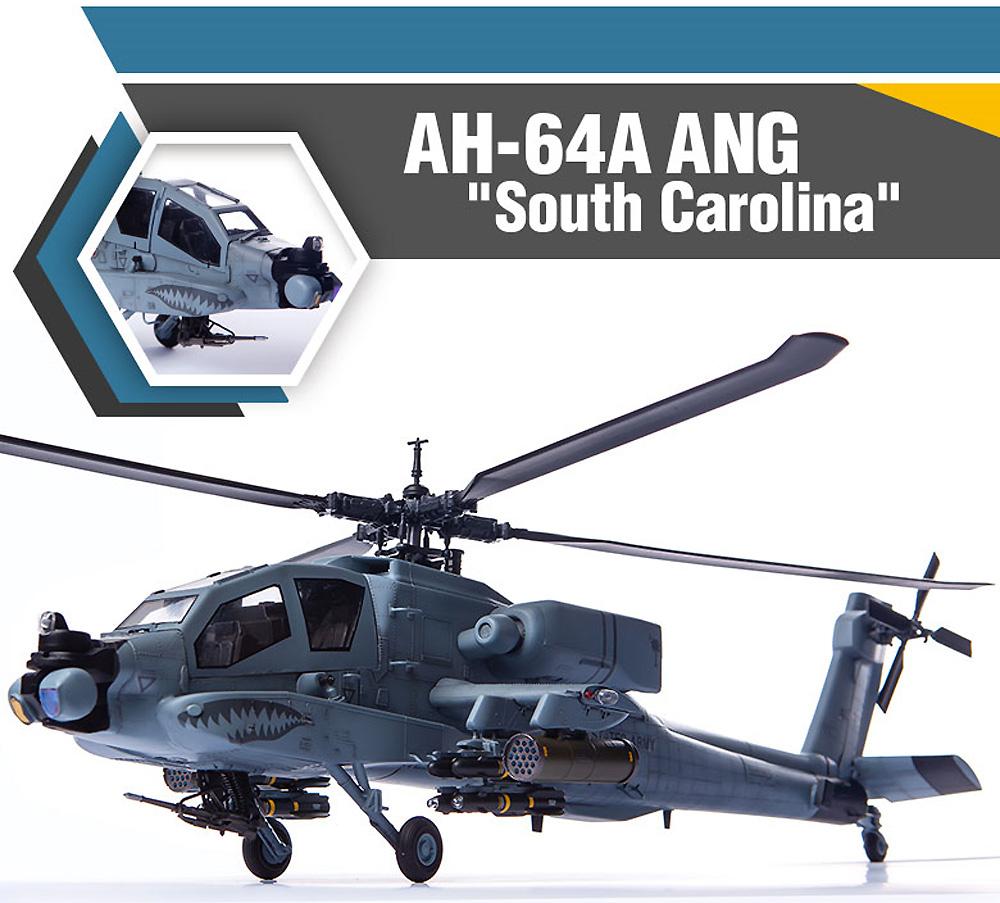 AH-64A アパッチ サウスカロライナ ANGプラモデル(アカデミー1/35 AircraftNo.12129)商品画像_1