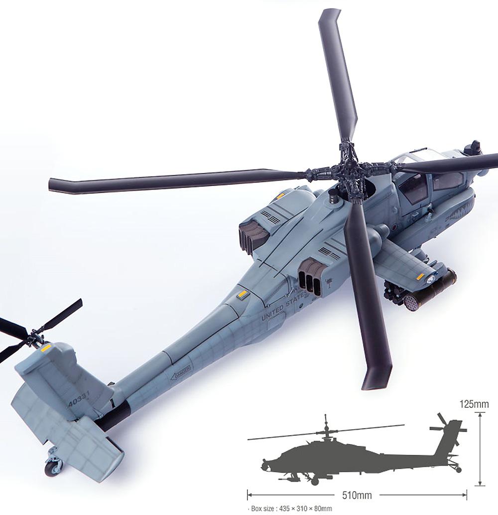 AH-64A アパッチ サウスカロライナ ANGプラモデル(アカデミー1/35 AircraftNo.12129)商品画像_4