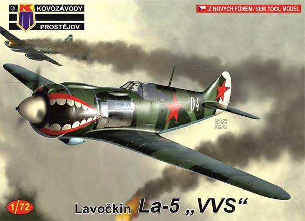 ラボチキン La-5 VVSプラモデル(KPモデル1/72 エアクラフト プラモデルNo.KPM0173)商品画像