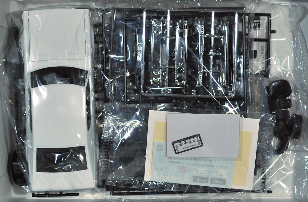 ニッサン KPGC110 スカイライン HT 2000GT-R '73プラモデル(アオシマ1/24 ザ・モデルカーNo.015)商品画像_1