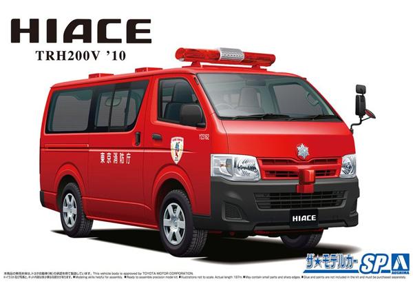 トヨタ TRH200V ハイエース 消防査察広報車