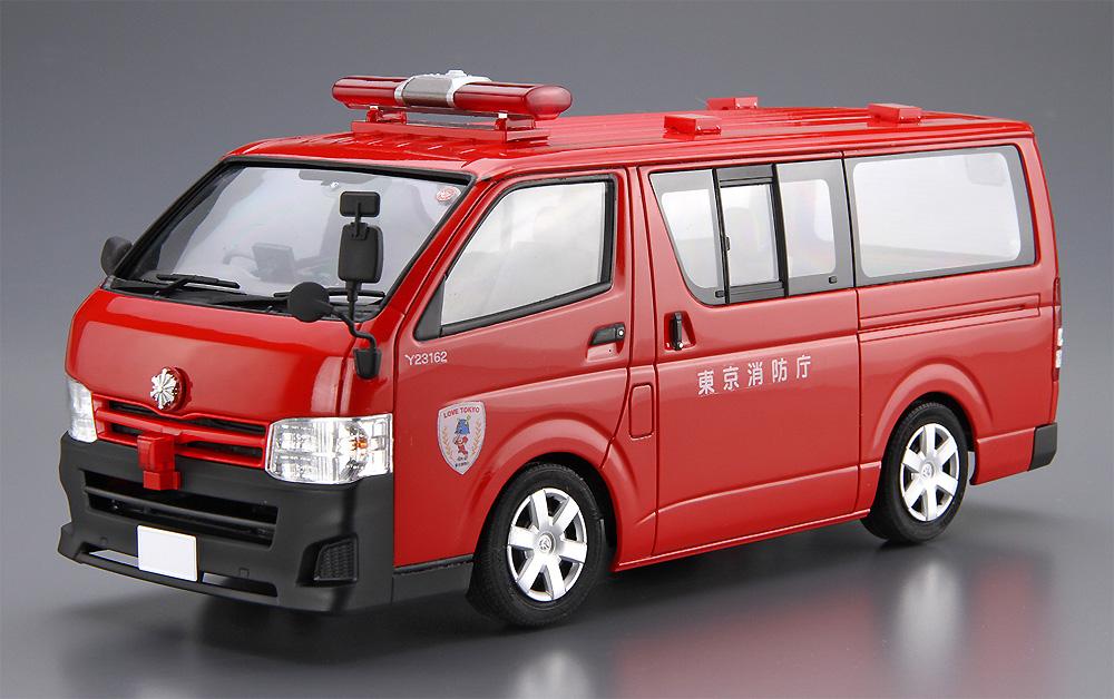 トヨタ TRH200V ハイエース 消防査察広報車 '10プラモデル(アオシマ1/24 ザ・モデルカーNo.SP4905083058169)商品画像_2