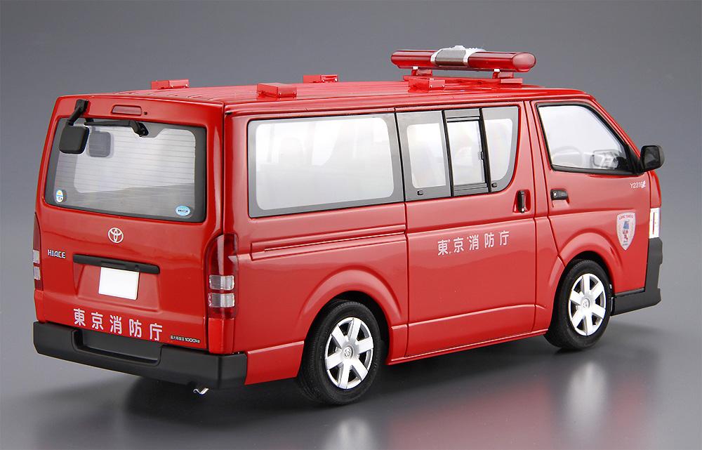 トヨタ TRH200V ハイエース 消防査察広報車 '10プラモデル(アオシマ1/24 ザ・モデルカーNo.SP4905083058169)商品画像_3