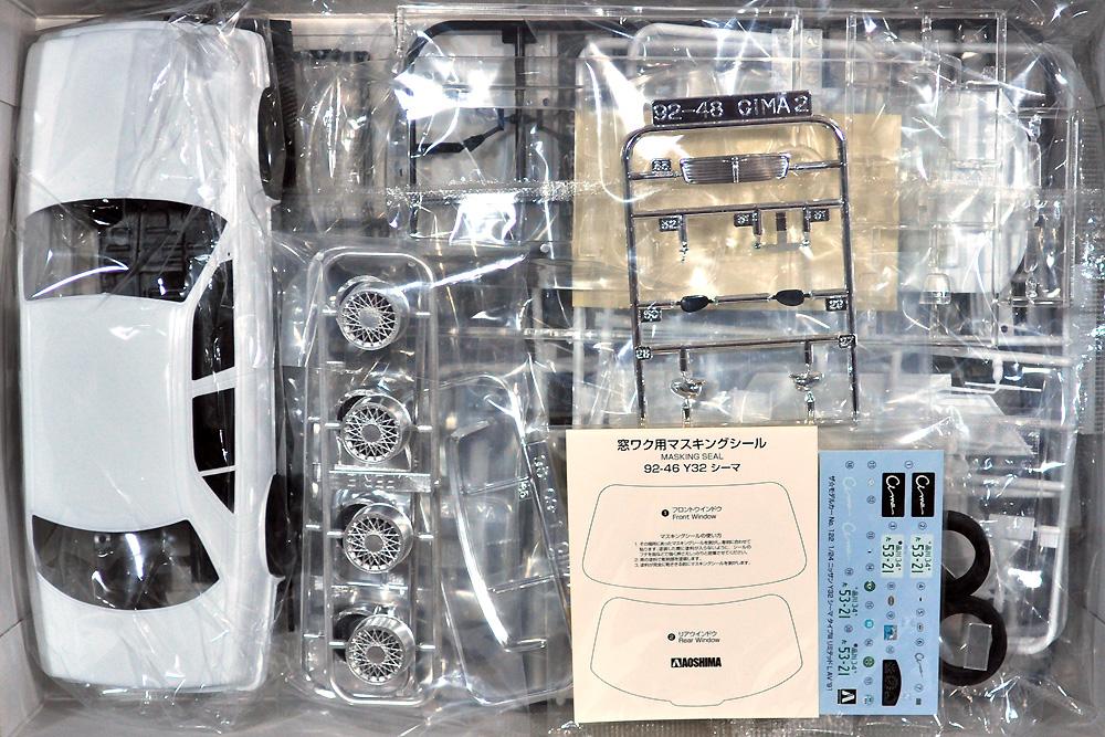 ニッサン Y32 シーマ タイプ 3 リミテッド L AV '91プラモデル(アオシマ1/24 ザ・モデルカーNo.122)商品画像_1