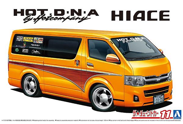 ホットカンパニー TRH200V ハイエース