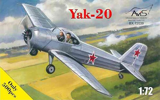 ヤコブレフ Yak-20 試作練習機プラモデル(AVIS1/72 プラスチックモデルNo.BX72039)商品画像