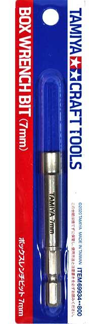 ボックスレンチビット 7mmレンチ(タミヤタミヤ クラフトツールNo.69934)商品画像