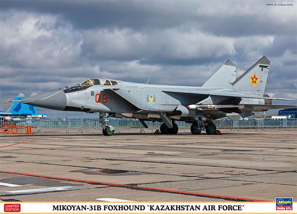 ミグ 31B フォックスハウンド カザフスタン空軍プラモデル(ハセガワ1/72 飛行機 限定生産No.02336)商品画像