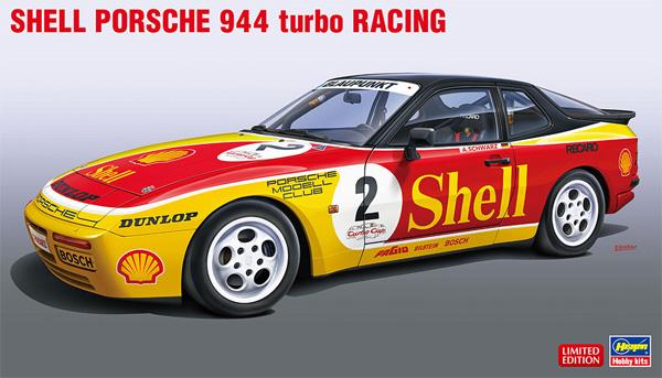 シェル ポルシェ 944 ターボ レーシングプラモデル(ハセガワ1/24 自動車 限定生産No.20451)商品画像