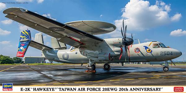 E-2K ホークアイ 台湾空軍 20EWG 20周年記念プラモデル(ハセガワ1/72 飛行機 限定生産No.02337)商品画像