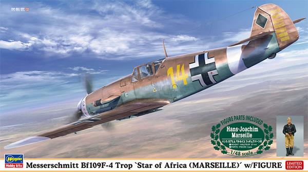 メッサーシュミット Bf109F-4 Trop アフリカの星 (マルセイユ) w/フィギュアプラモデル(ハセガワ1/48 飛行機 限定生産No.07491)商品画像