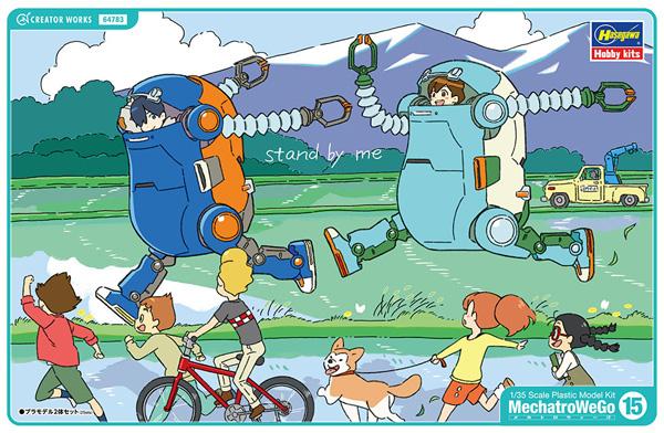 メカトロウィーゴ No.15 Hello WeGo! サトル & アキラプラモデル(ハセガワクリエイター ワークス シリーズNo.64783)商品画像