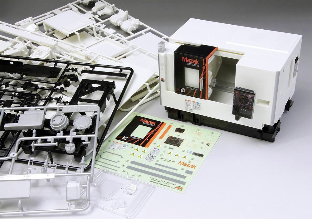 CNC旋盤 ヤマザキ マザック クイックターン 200MYプラモデル(ファインモールドオトナの社会科見学シリーズNo.15506)商品画像_1