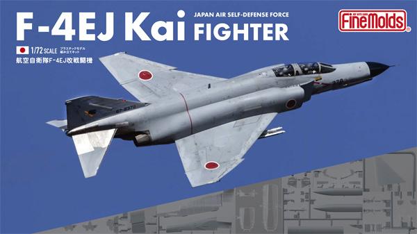 航空自衛隊 F-4EJ改 戦闘機プラモデル(ファインモールド1/72 航空機No.FP038)商品画像