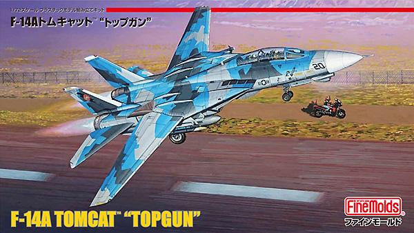 F-14A トムキャット トップガンプラモデル(ファインモールド1/72 航空機No.FP036)商品画像