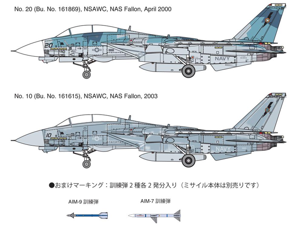 F-14A トムキャット トップガンプラモデル(ファインモールド1/72 航空機No.FP036)商品画像_3