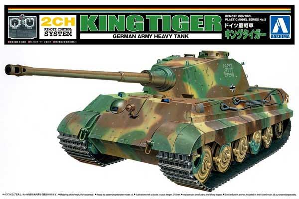 ドイツ重戦車 キングタイガープラモデル(アオシマリモコンプラスチックモデルシリーズNo.005)商品画像