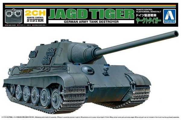 ドイツ駆逐戦車 ヤークトタイガープラモデル(アオシマリモコンプラスチックモデルシリーズNo.007)商品画像