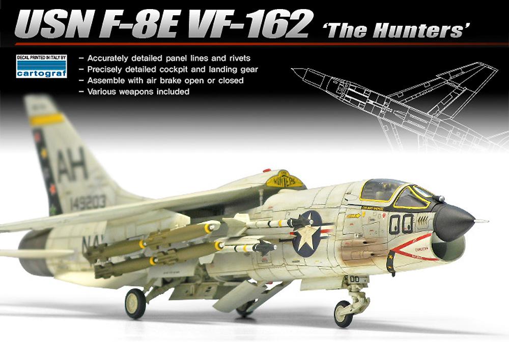 アメリカ海軍 F-8E クルセイダー VF-162 ザ・ハンターズプラモデル(アカデミー1/72 Scale AircraftsNo.12521)商品画像_1