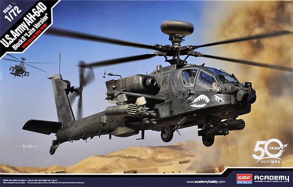 アメリカ陸軍 AH-64D アパッチ ブロック 2 後期型プラモデル(アカデミー1/72 AircraftsNo.12551)商品画像