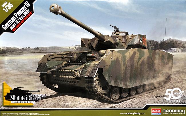 ドイツ 4号戦車H型 中期生産型プラモデル(アカデミー1/35 ArmorsNo.13516)商品画像