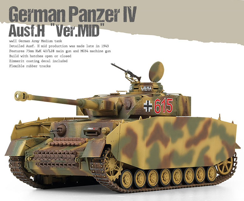 ドイツ 4号戦車H型 中期生産型プラモデル(アカデミー1/35 ArmorsNo.13516)商品画像_1