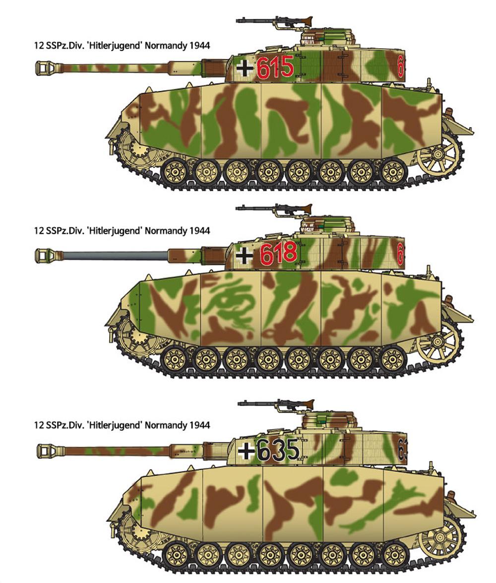 ドイツ 4号戦車H型 中期生産型プラモデル(アカデミー1/35 ArmorsNo.13516)商品画像_2