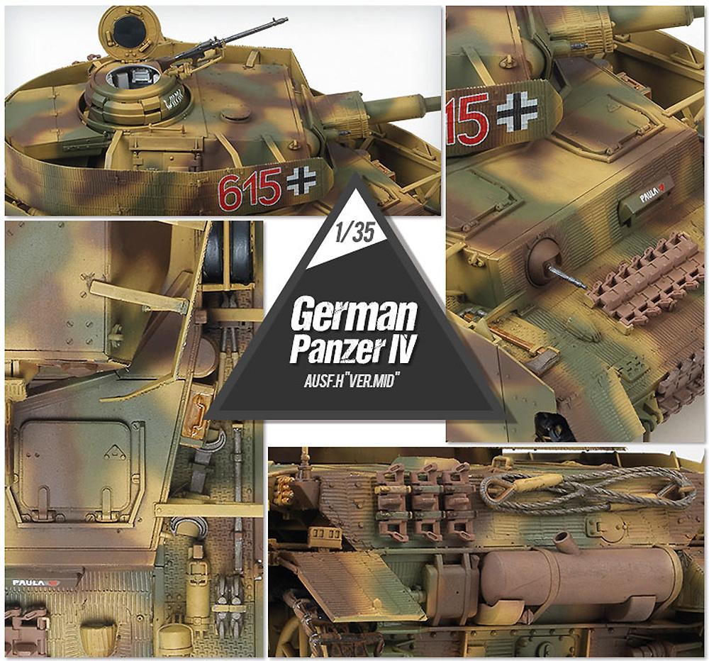 ドイツ 4号戦車H型 中期生産型プラモデル(アカデミー1/35 ArmorsNo.13516)商品画像_3